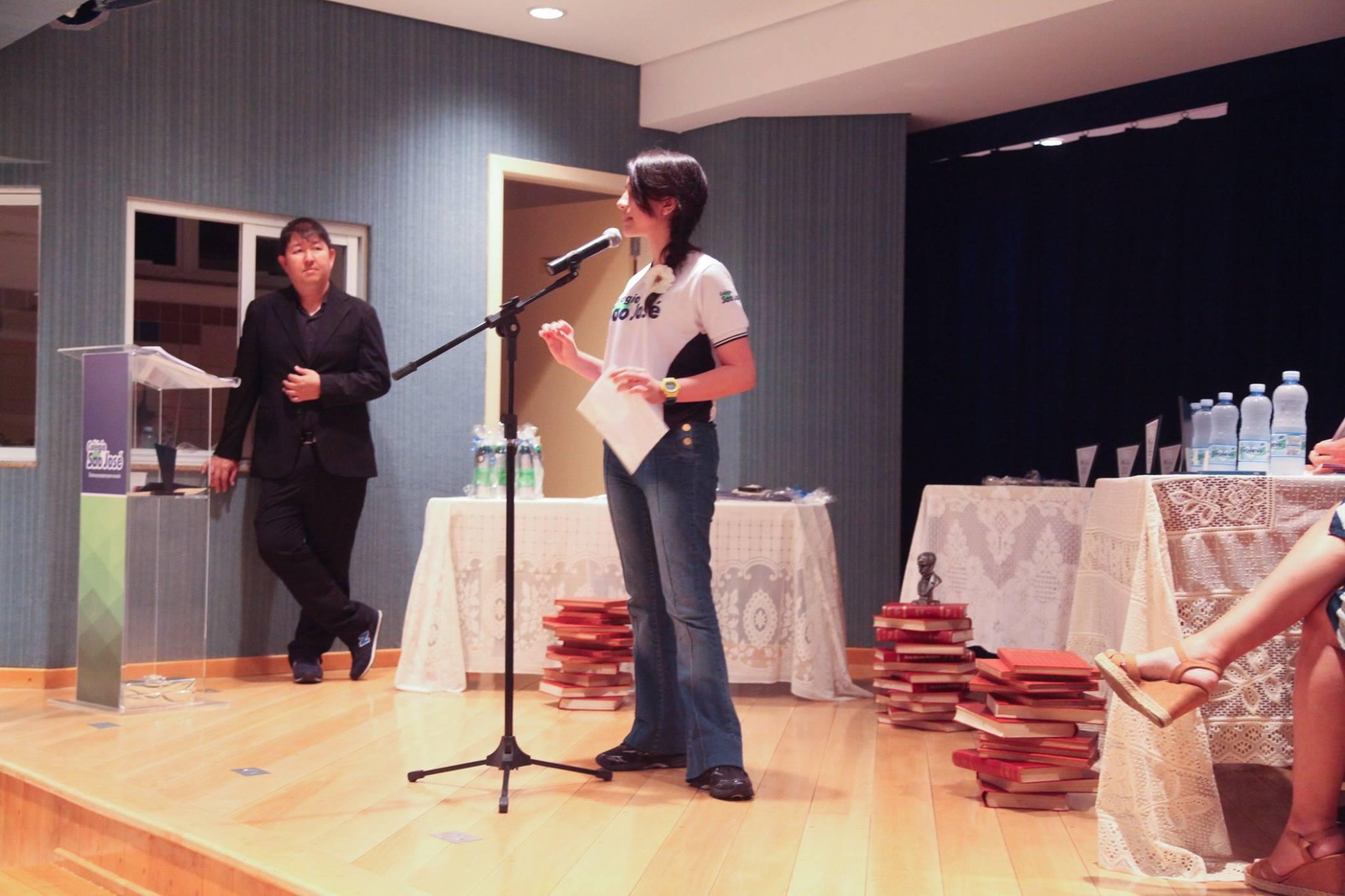 Primeiro Concurso de Poesia do Colégio São José
